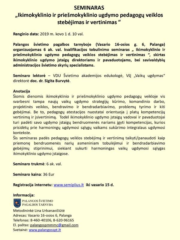 Ikimokyklinio-pedagogų-veiklos-vertinimas_600x800